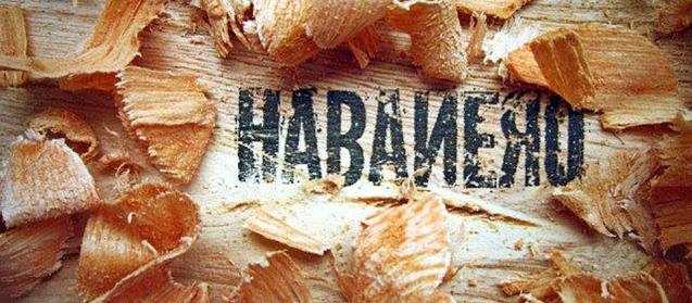 habanero9